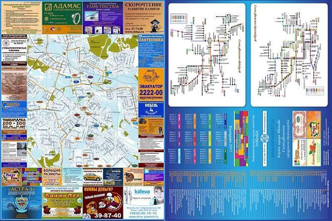 Карта города Иваново. Схема